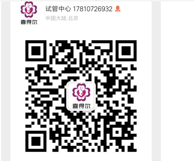 微信图片_20200616091841.png