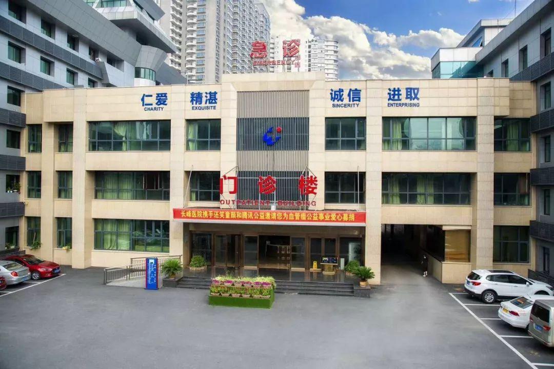 长沙长峰医院,长沙百姓放心医院