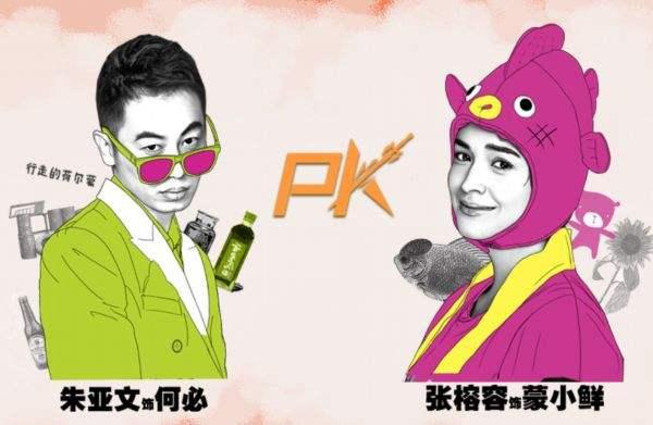 欢迎来到熊仁镇怎么样?欢迎来到熊仁镇电影投资分析