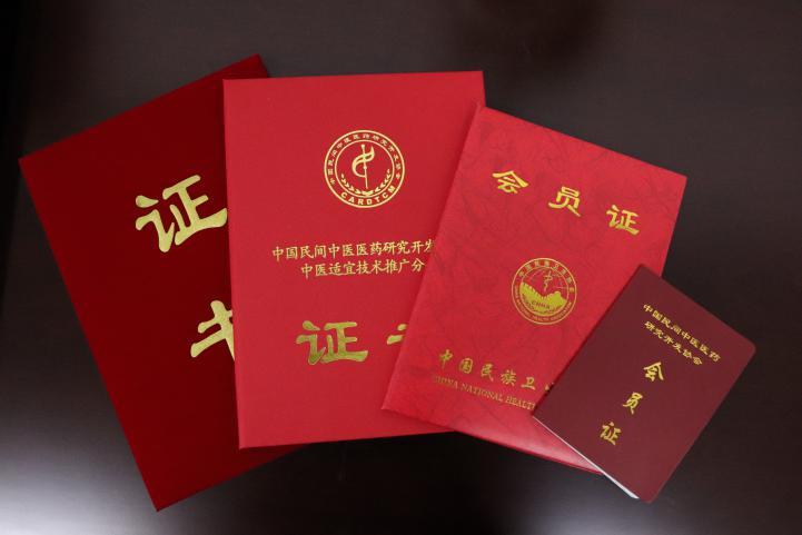 泰斗中医院加入中国生命关怀协会,用新型医患关系守护生命尊严