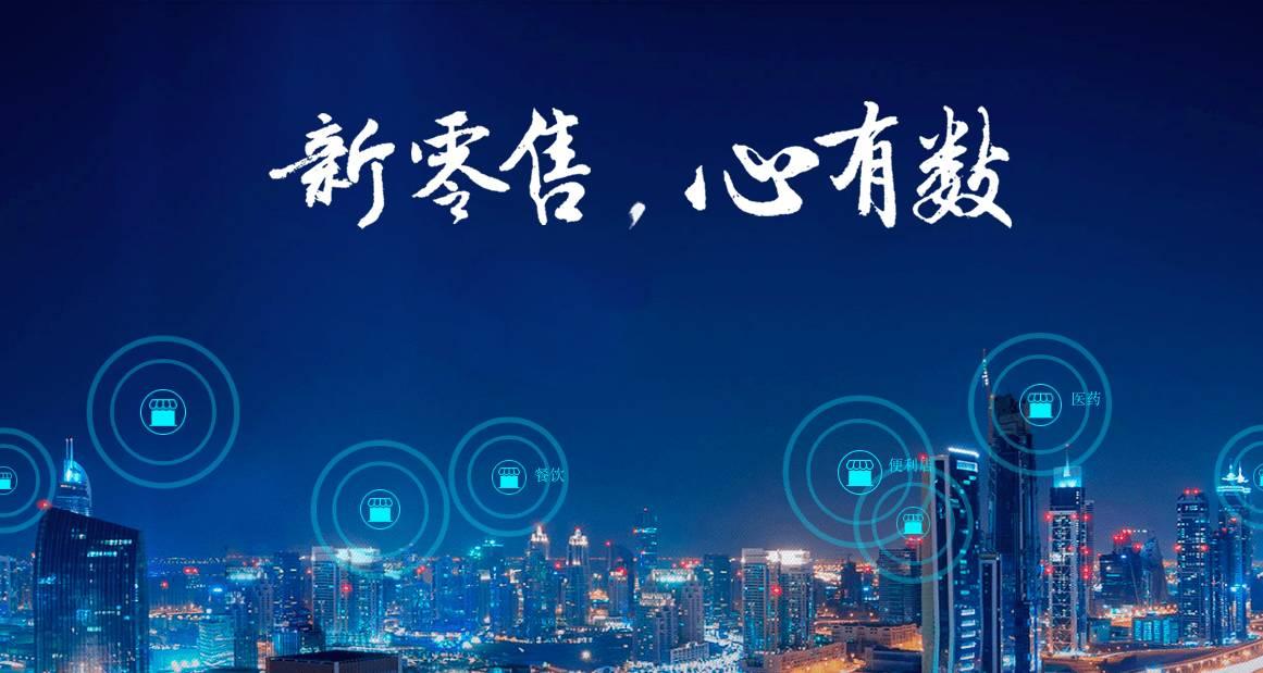 【企业波盈体育平台】快宝驿站首获快递末端创新奖,将大力发展末端品牌布局