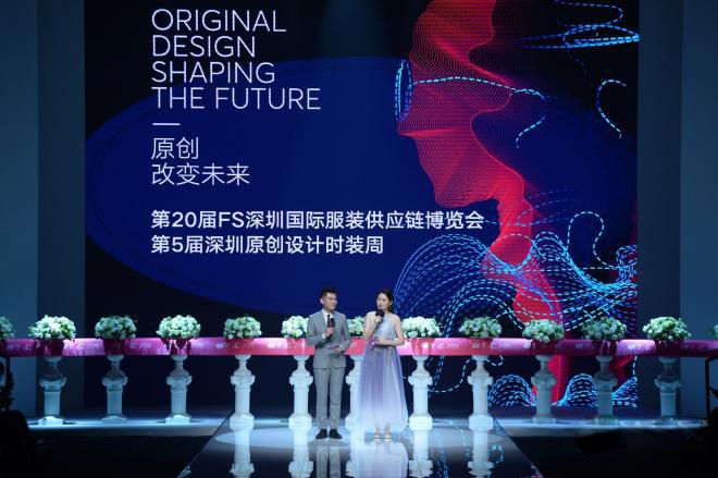 """深圳原创设计时装周""""寻同""""——小模特,大舞台"""