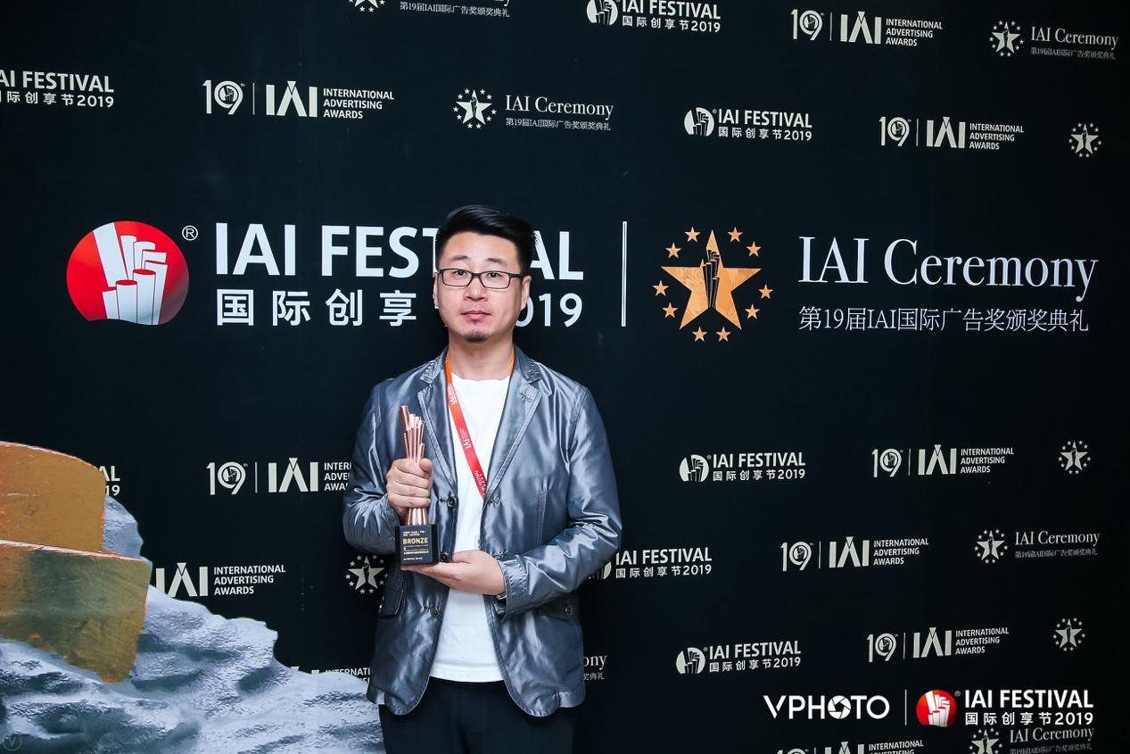 创见2019-雍禾植发平面作品《春》获IAI国际创享节大奖