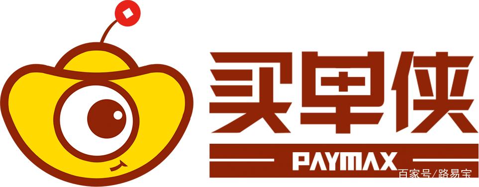 金融科技 To B 时代,秦苍科技携买单侠直贷 2.0 登场