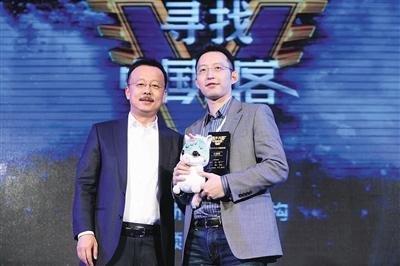 """""""中国创客""""秦苍科技买单侠CEO胡丹:怀着一颗敬畏的心去创业"""