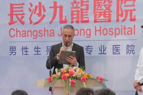 长沙九龙医院收费怎样,收费公开透明,患者认可