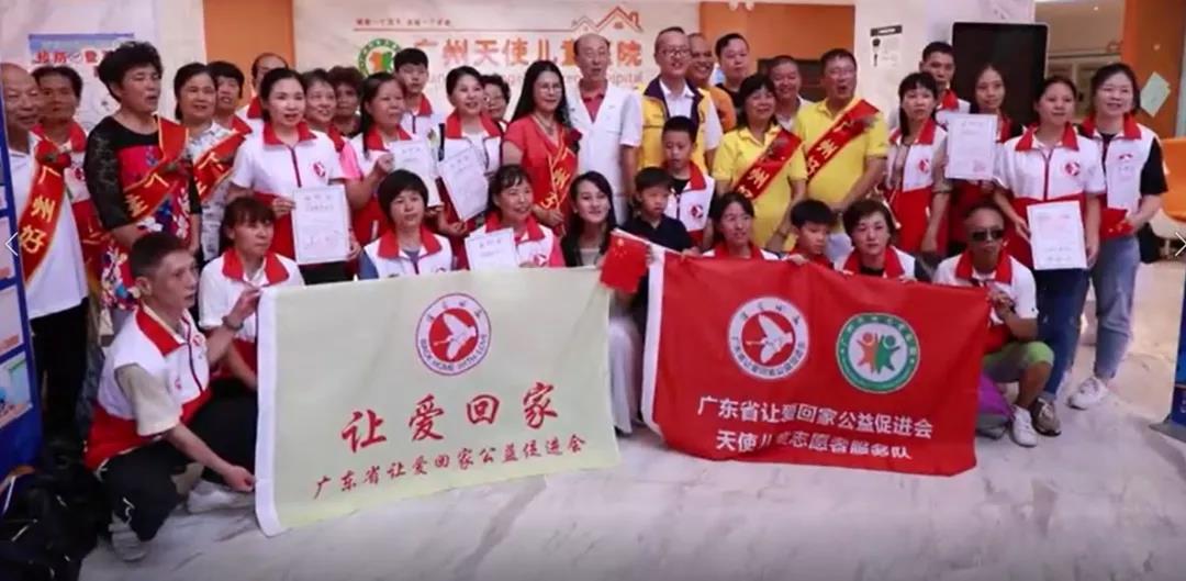 """广州天使儿童医院""""医家康""""自闭症诊疗康复体系临床显实效"""