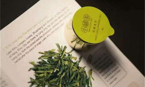 勇立潮头奋楫争先 小罐茶用品质赢得市场赢得口碑
