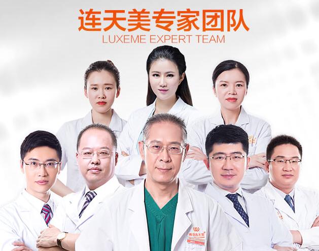 南京连天美医院评价怎么样,用心只为你更美,
